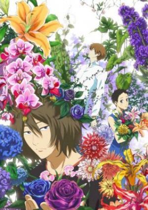 Anime/Manga Natsuyuki Rendezvous  Genre : Josei [Drame, Romance, Surnaturel et Amitié]