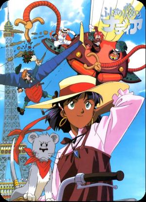 Anime  Nadia, le secret de l'eau bleu Genre : ???[Drame, Comédie, Mystère, Aventure et Fantastique]