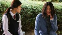 Film : Coréen Elegant Lies  117 minutes[Drame et Famille]
