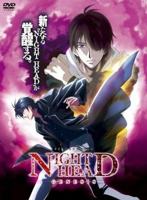Anime  Night Head Genesis Genre : Seinen[Drame, Fantastique, Mythe et Horreur]