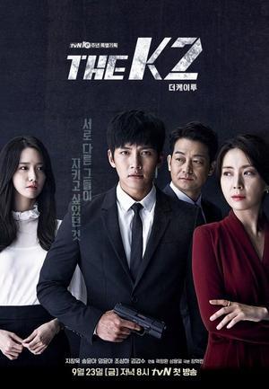 Drama : Coréen The K2 16 épisodes Action, Romance, Drame et Politique]