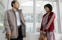 Film : Coréen  Closer To Heaven120 minutes[Action, Drame et Thriller]