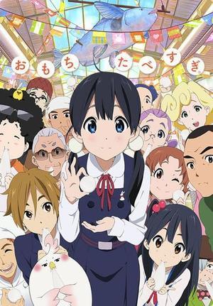 Anime Tamako Market  Genre : Shojo[Comédie et Tranche de vie]