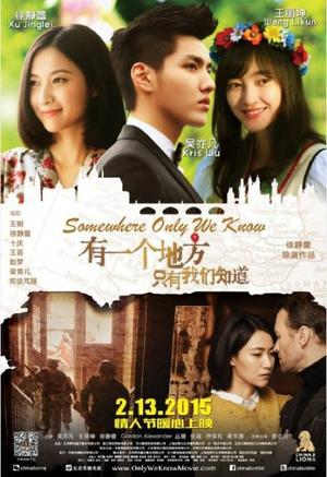 Film : Chinois  Somewhere Only We Know 109 minutes[Romance et Drame]