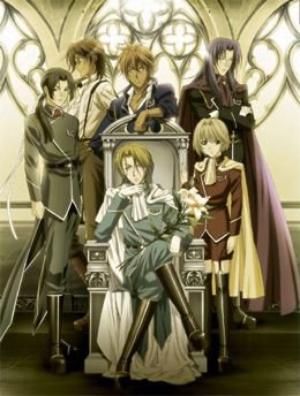 Anime Ginyû Mokushiroku Meine Liebe  Genre : Shojo [Drame, Romance, Amitié et Historique]