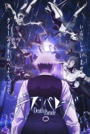 Anime Death Parade Genre : Shonen [Drame, Mystère et Psychologique]