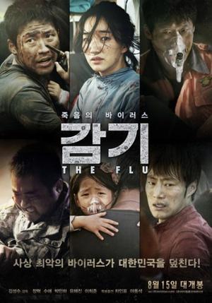 Film : Coréen The Flu/Pandémie 120 minutes