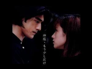 Drama : Japonais Kamisama mou sukoshi dake 12 épisodes[Romance, Drame et Maladie]