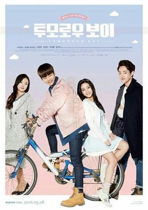 Web-drama : Coréen Tomorrow Boy 5 épisodes[Romance et Ecole]