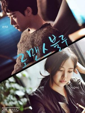 Web-drama : Coréen Romance Blue 6 épisodes