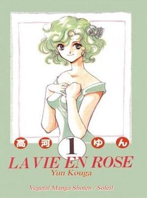 Manga La vie en rose  Genre : Shojo[Romance, Drame et Ecole]