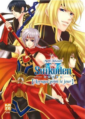 Manga Suikoden V -Lorsque point le jour - Spin-off- Genre : Shonen[Aventure, Drame, Comédie et Fantastique]