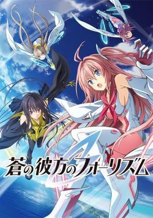 Anime Ao no Kanata no Four Rhythm Genre : Shonen [Action, Amitié, Sport et Tranche de vie]