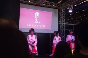 Japan Expo 2017 : Récapitulatif des 4 jours