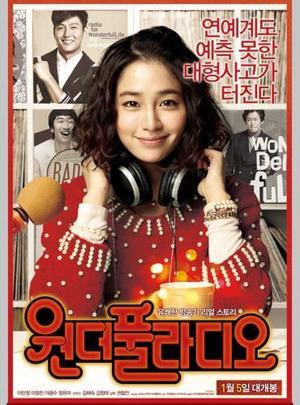 Film : Coréen Wonderful Radio  121 minutes[Romance, Drame et Comédie]