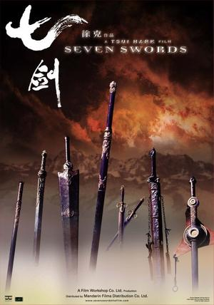 Film : Hong Konkais Seven Swords 148 minutes[Romance, Drame, Action et Art martiaux]