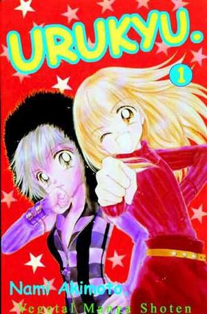Manga Urukyu. Genre : Shojo[Romance, Comédie et Ecole]