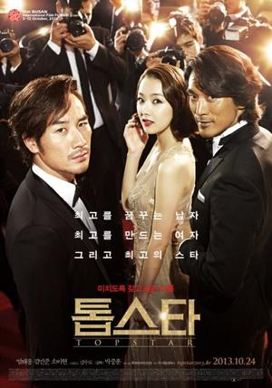 Film : Coréen Top Star 116 minutes [Drame et Romance]
