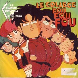 Anime/Manga  Le collège fou fou fouShonen [Comédie, Ecole, Tranche de vie, Amitié, Romance (très peu) et Combats]