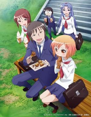 Anime/Manga Kotoura-sanGenre : Seinen[Romance, Comédie, Ecole et Drame]