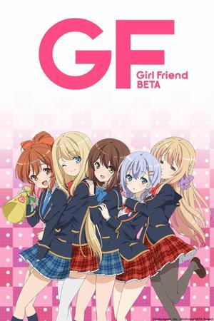 Anime Girl Friend Beta  Genre : Shojo[Ecole, Tranche de vie et Amitié]