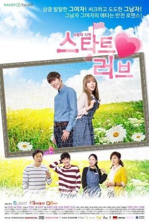 Web-drama : Coréen Start Love  5 épisodes[Romance et Comédie]