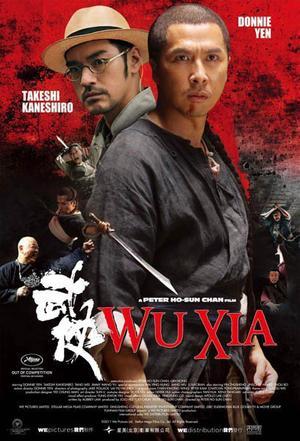 Film : Chinois/Hong-Kongais Wu Xia/Swordsmen  120 minutes[Romance, Drame et Ecole]