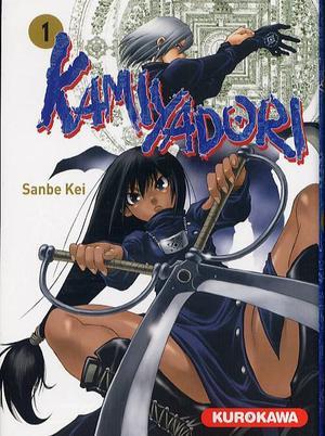 Manga Kimiyadori  Genre : Seinen[Aventure et Fantastique]