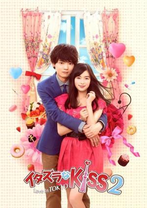 Drama : Japonais Itazura Na Kiss - Love in Tokyo 2  16 épisodes[Romance et Comédie]