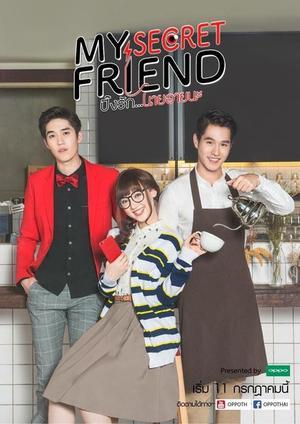 Wed-drama : Thailandais My Secret Friend 2 épisodes