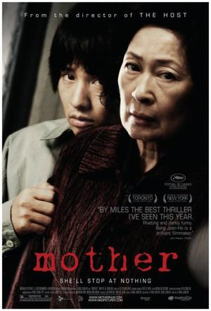 Film : Coréen Mother 128 minutes[Drame et Thriller]