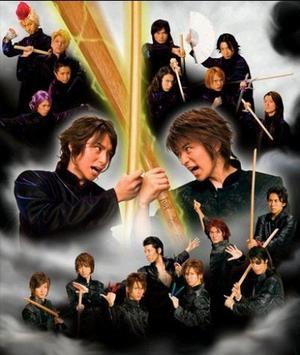 Drama : Japonais Fuma no Kojiro 13 épisodes[Comédie, Ecole, Fantastique et Combat]