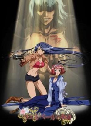 Anime Sisters of Wellber Dai ni Maku - Wellber no Monogatari Genre : Shonen[Aventure, Drame et Fantastique]