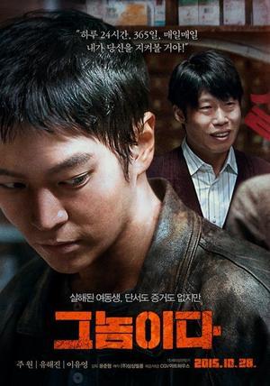Film : Coréen Fatal Intuition  110 minutes[Vengeance, Thriller, Suspense]
