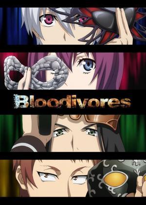 Anime Bloodivores Genre : Shonen[Action, Fantastique, Mystère et Surnaturel]