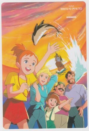 Anime Tico et ses amis  Genre : Shojo [Aventure, Drame et Comédie]