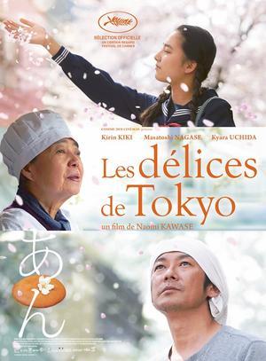Film : Japonais Les délices de Tokyo 113 minutes