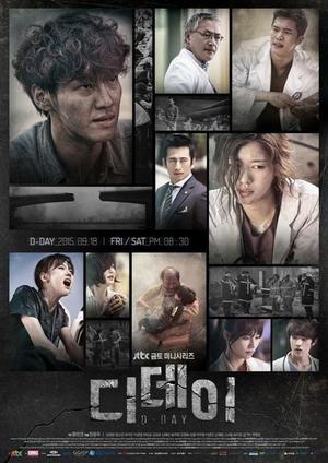 Drama : Coréen D-Day 20 épisodes[Action, Catastrophe naturelle, Drame et Médical ]