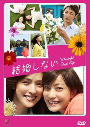 Drama Japonais Kekkon Shinai 11 épisodes[Tranche de vie, Comédie et Romance]