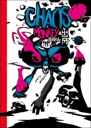 Chaos Monkey -> Bunka