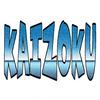 Le combat de nos vies - Kaizoku - Mylonite RecordZ