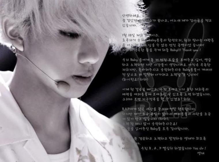 B.A.P Messages de remerciement pour les fans février 2012