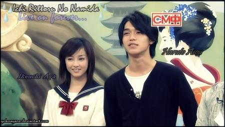 Ichi Rittoru No Namida (Histoire Vraie)