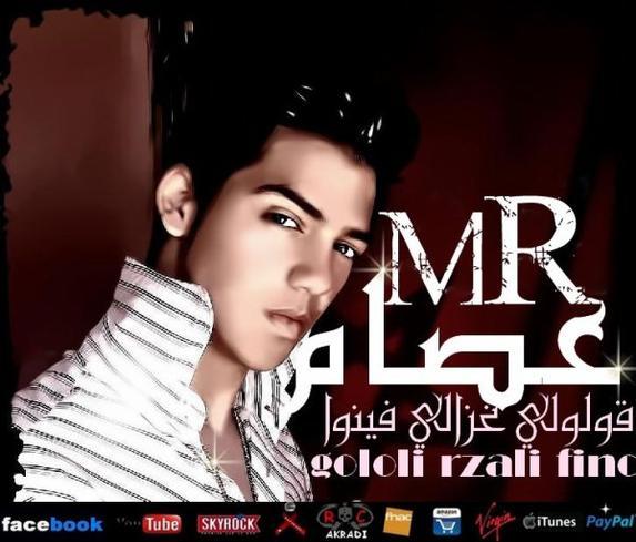 mr 3issam (GOLO LARZALI FINO) (2011)