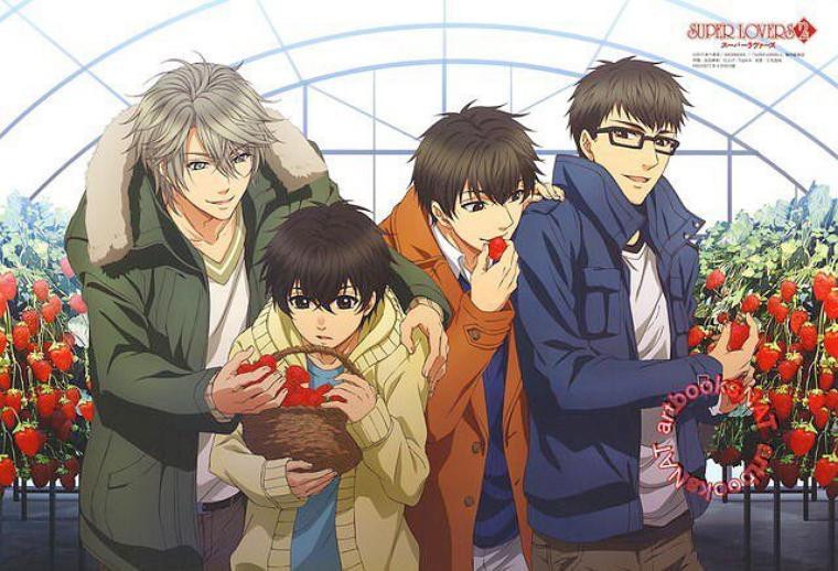 Super Lovers S2