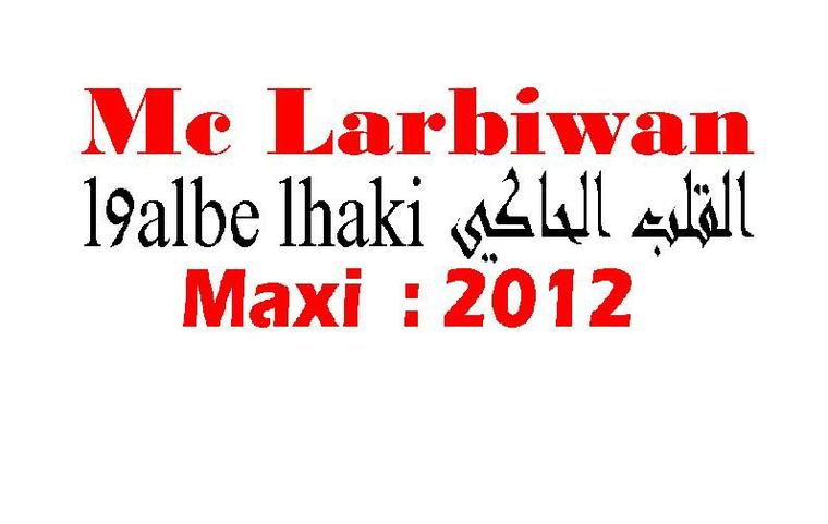 ..:: ==> Comming Soon : Maxi 2012 = L9albe Lhaki *** القلب الحاكي <== ::..