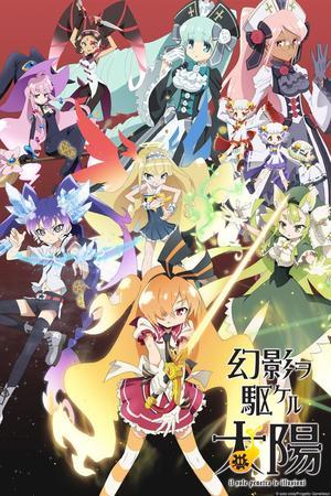 Mes Animes préférés (suite)