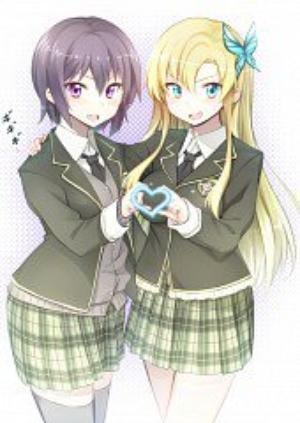 Pourquoi devrais-je être amie avec cette chose ? « Yozora Mikazuki à Sena Kashiwazaki » //Anime: Boku wa Tomodachi ga sukunai//