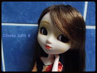 Portrait de Chieko Satô