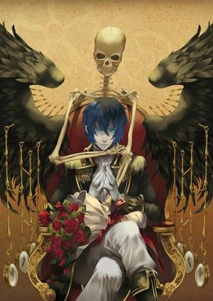 Raven Akito le Nightmare 0/3